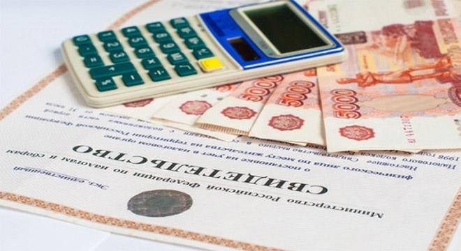 внутренний учет в бухгалтерии