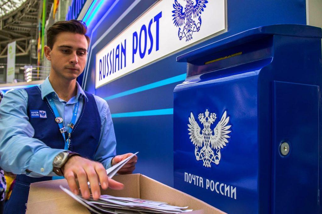 Договор с почтой на доставку корреспонденции