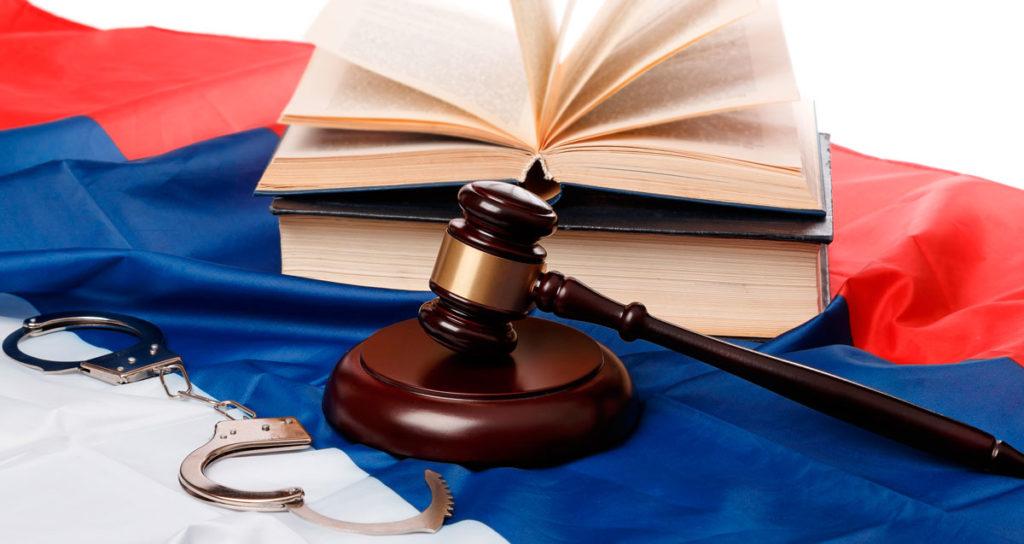 Ответственность судей - Дисциплинарная и Уголовная