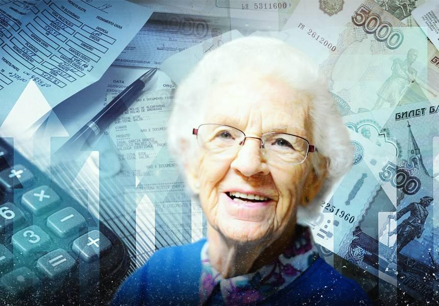 юридические консультации по пенсионному обеспечению