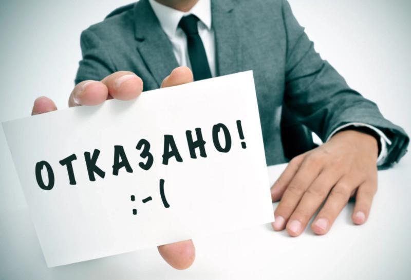 Кто может выступать заявителем при регистрации ооо регистрация ооо в курской области