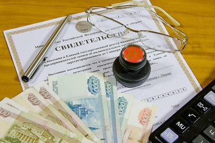 Письмо об оплате за другую организацию: образец, как правильно составить