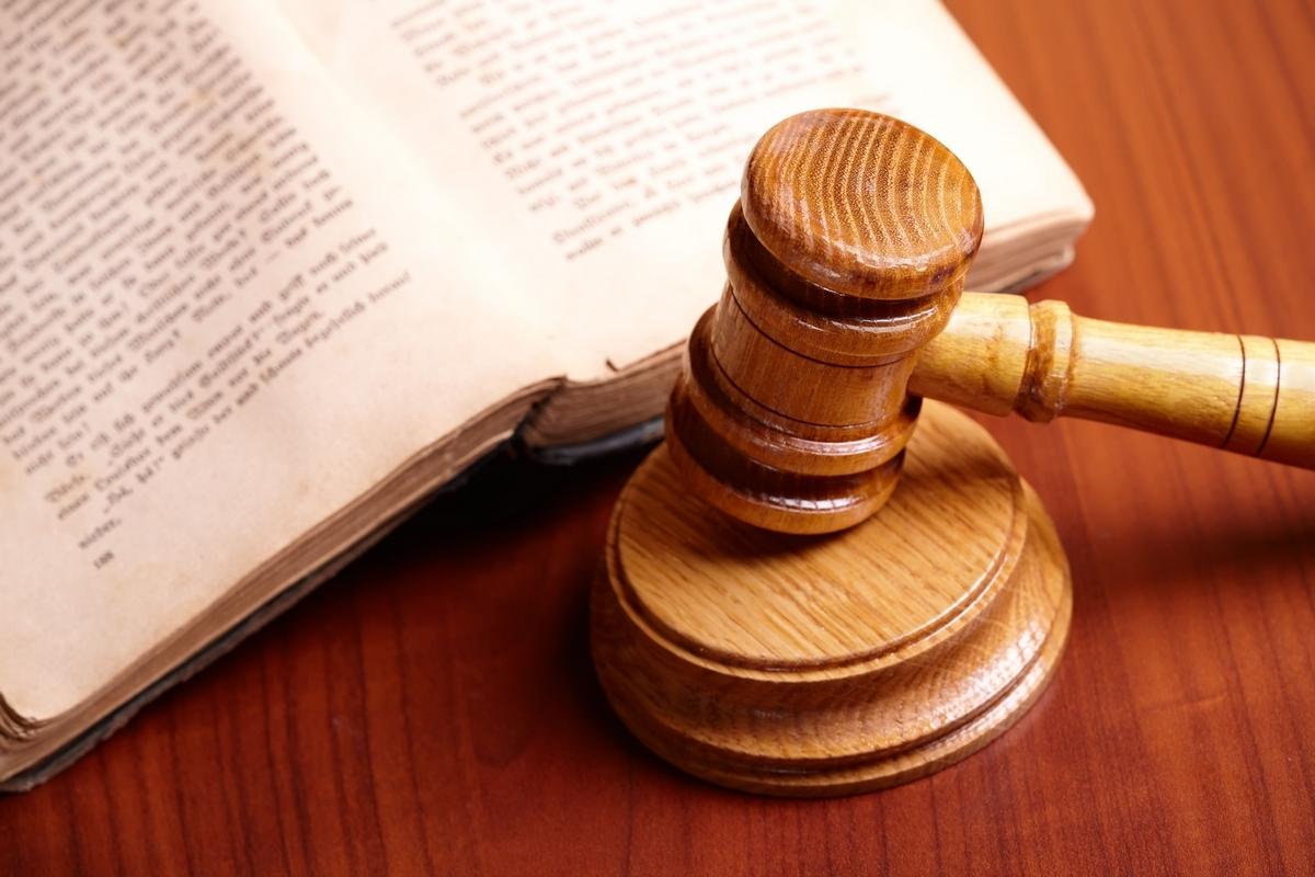 Стадии арбитражного процесса